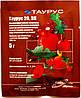 Инсектицид  Таурус (аналог Санмайт) 5 гр