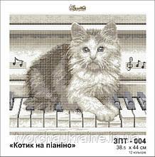 """Схема для вышивки бисером """"Котенок на пианино"""""""