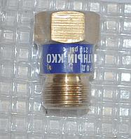 Обратный клапан (кислород)