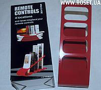 Органайзер для пультов дистанционного управления Romote Controls 4 Locations