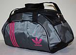 Сумка спортивная Adidas серая розовая, фото 2