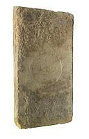 Шамотный кирпич ША5 Б/У (огнеупорный), фото 1