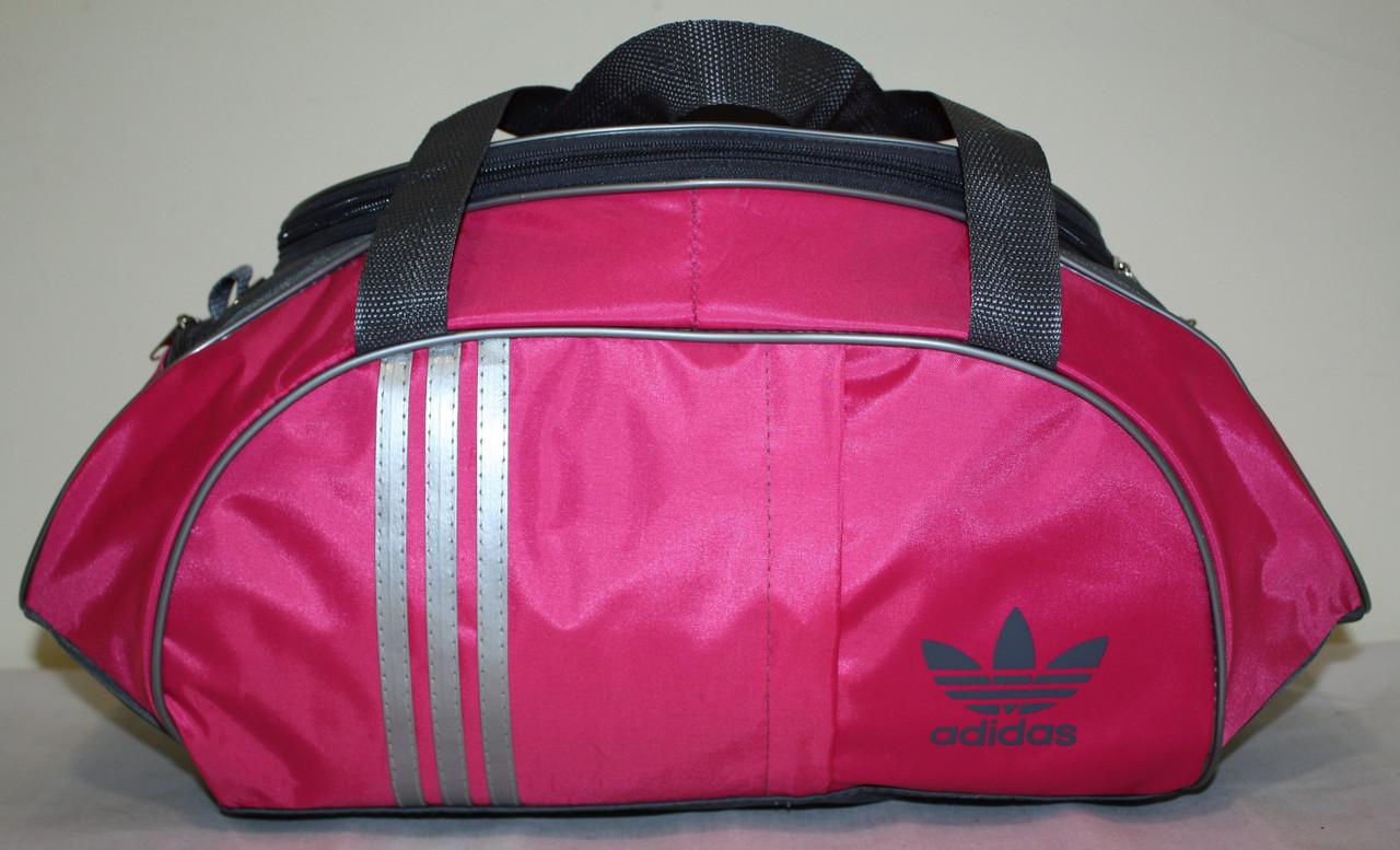 Сумка спортивная Adidas розовая серая