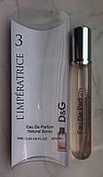 Мини парфюм Dolce & Gabbana L Imperatrice 3 20 ml в ручке
