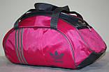 Сумка спортивная Adidas розовая серая, фото 2