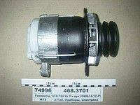Генератор ЮМЗ,Д-65 14В 700Вт Г460.3701