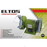 Точильные станки (Eltos ТЭ 150)