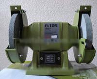 Точильные станки (Eltos ТЭ 200)