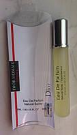Мини парфюм Christian Dior Dior Homme Sport 20 ml в ручке