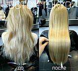 H-Brush Botox Capilar (Ботокс для волос) Honma Tokyo набор 2х150мл, фото 2