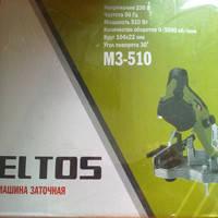 Точильный станок (Eltos МЗ 510)