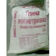 Глина огнеупорная купить Киев(шамотна)