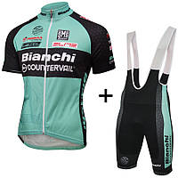 Bianchi Countervail 2016 Kit