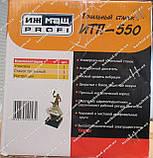 Точило электрическое ИЖМАШ ИТП-550, фото 2
