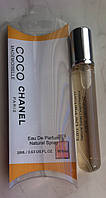Мини парфюм Chanel Coco Mademoiselle 20 ml в ручке
