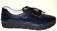 Туфли женские кожа рептилии синие Uk0209