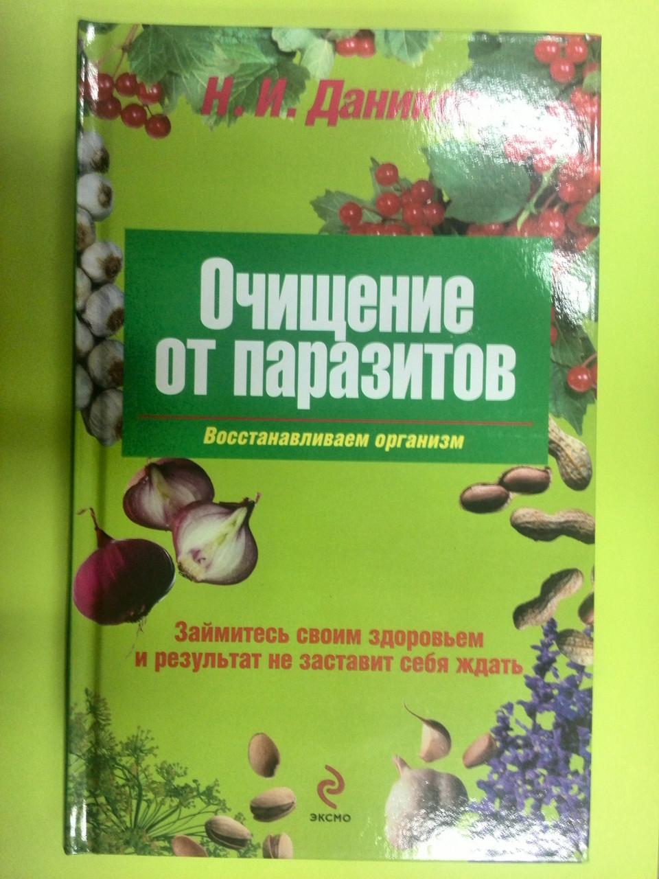 очищение от паразитов по семеновой