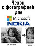 Чехол с фото для Microsoft Lumia 640