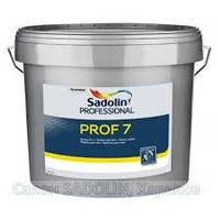 Краска для стен и потолков Sadolin PROF 7 10л (Садолин Проф 7)