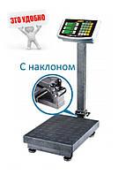 Товарные весы TCS-K1 100 кг (300мм*400мм) Складные, усиленная платформа и стойка.