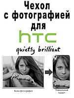 Чехол с фото для HTC Desire 600
