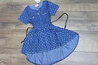 Джинсовое платье для девочек 4 -6 лет