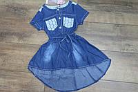 Джинсовое платье для девочек 4 года