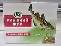 """Капсулы Гринвит """"Рыбий жир с коэнзимом Q10"""""""