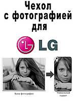 Чехол с фото для LG Leon / h340n / h326