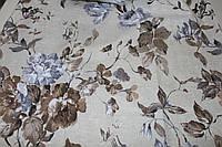 Ткань для штор Sofi Батик