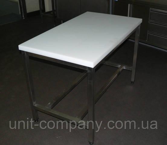 Обробний стіл з поліпропіленової стільницею 1450х700х850