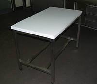 Стол разделочный с полипропиленовой столешницей
