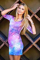 Платье космос | Swag вселенная sk, фото 3