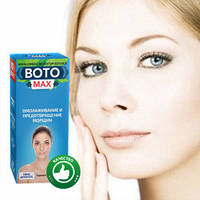Уникальный крем с эффектом ботокса Ботомакс Boto Max крем-лифтинг для лица  (75мл).