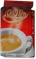 Кофе Caffe Poli Gusto Classico 0.250 г молотый - Кофе Поли оптом и в розницу Coffeeopt