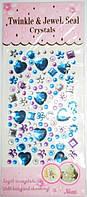Кристаллы клеевые Сердечки, синие