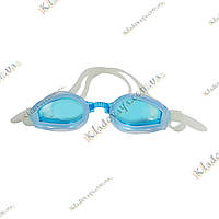 Очки для плавания (голубые)