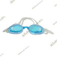 Очки для плавания (голубые), фото 1