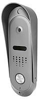 Вызывная панель Qualvision QV-ODS420SА