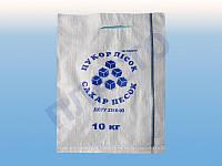 """Мешки полипропиленовые 10 кг с логотипом   """"САХАР"""", """"МУКА"""""""
