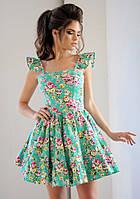 Модное молодёжное платье
