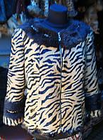 Шуба из нутрии окрас зебра 55 см