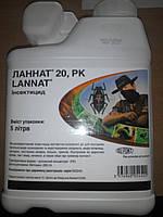 Ланнат® 200 р.к. 5л