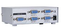 02-04-76. Сплитер VGA 4port (1гн.VGA- 4гн.VGA), метал., DC-9V 300mA