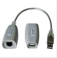 2-0274. Удлинитель USB до 50м, MT-150FT