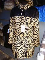 Шуба из нутрии окрас зебра 80 см