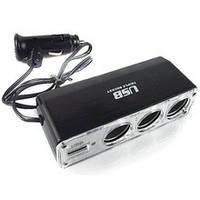 2-0252. Разветвитель автоприкуривателя 3 гн. + гн. USB