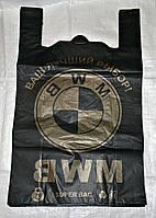 Пакет BMW чёрный 43 х 70 см