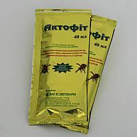 Актофит 40мл Био инсекто-акарицид Биоветфарм