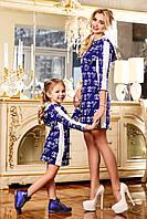 Стильное платье с контрастным принтом.